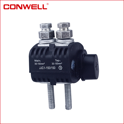 2 Bolts IPC Connector